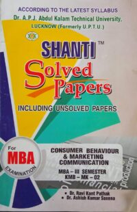 MBA 3rd Sem Shanti Consumer Behaviour And Marketing Communication Solved Papers