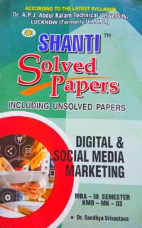MBA 3rd Sem Shanti Digital And Social Media Marketing Solved Papers