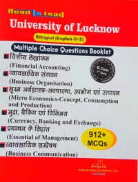 BCOM 1st Sem All In One MCQs Thakur Notes Bilingual