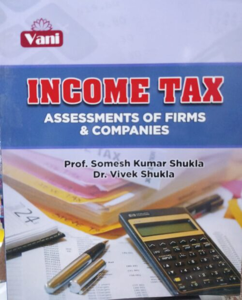 Income Tax By Vani Latest 2021 Edition