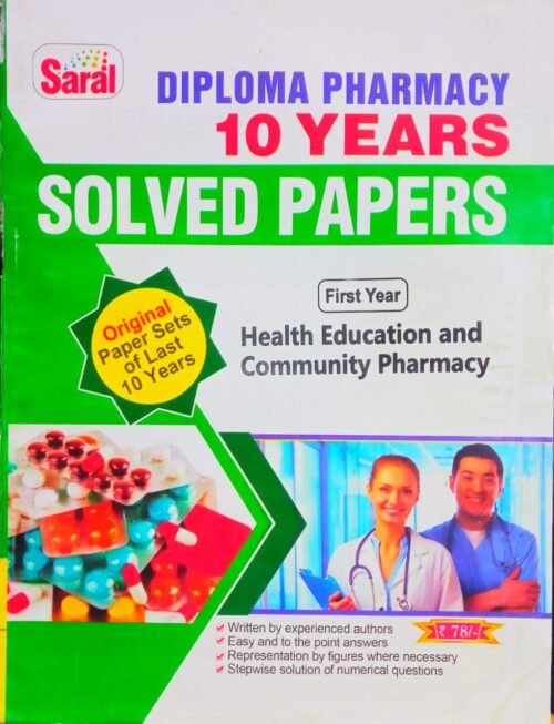 Health Education And Community Pharmacy Saral Solved Paper D Pharma 1st Year