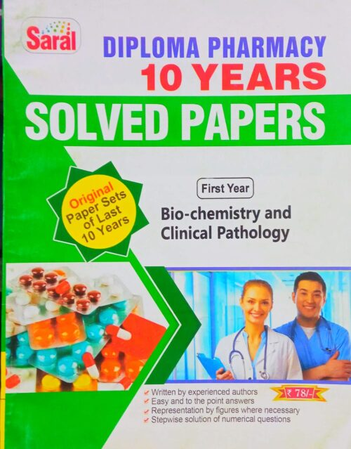 Biochemistry And Clinical Pathology Saral Solved Paper D Pharma 1st Year