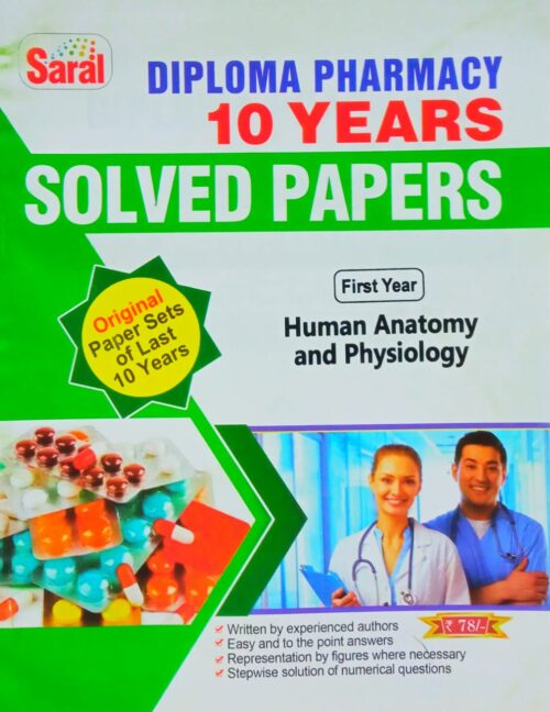 Human Anatomy And Physiology Saral Solved Paper D Pharma 1st Year