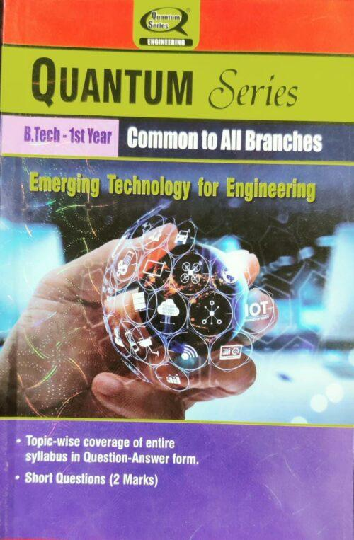 Quantum Series Emerging Technology for Engineering AKTU 1st Year