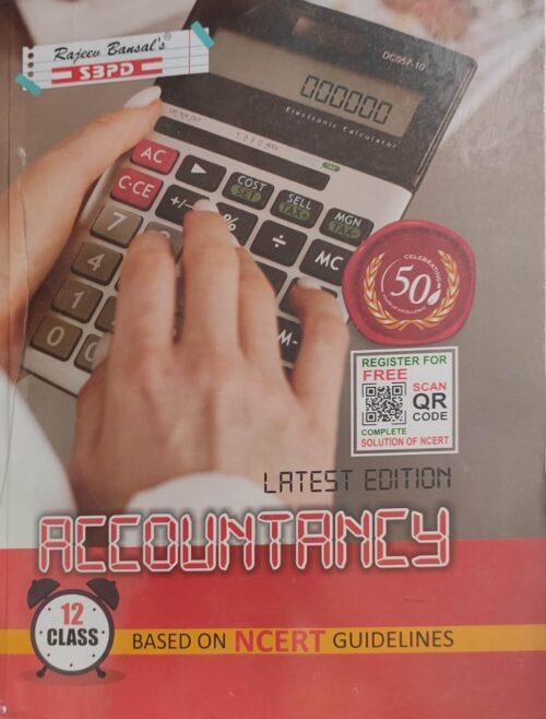 SBPD Accountancy For 12th Standard