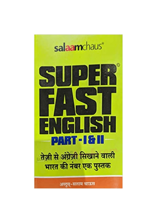 Super Fast English Part 1st And 2nd By Abdul Salam Chaus