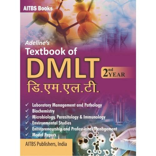 Adeline Textbook of DMLT 2nd Year Books