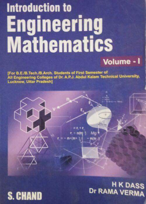 Second Hand Introduction to Engineering Mathematics By H K Dass