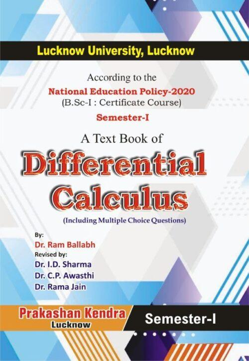 A Textbook of Differential Calculus BSc 1st Sem By Dr I D Sharma