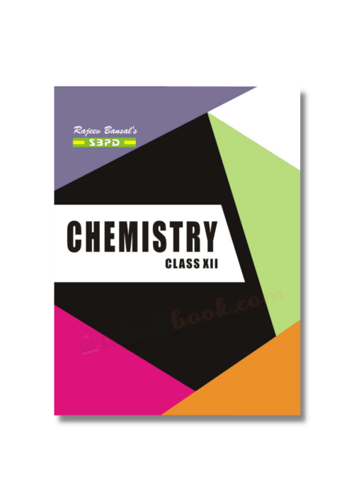 Chemistry Class 12th For UP Board By Dr S C Rastogi