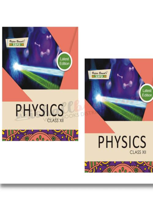 SBPD Physics For Class 12th UP Board