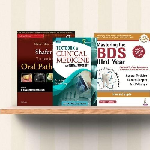BDS 3rd Year Books