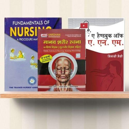 ANM and GNM Books