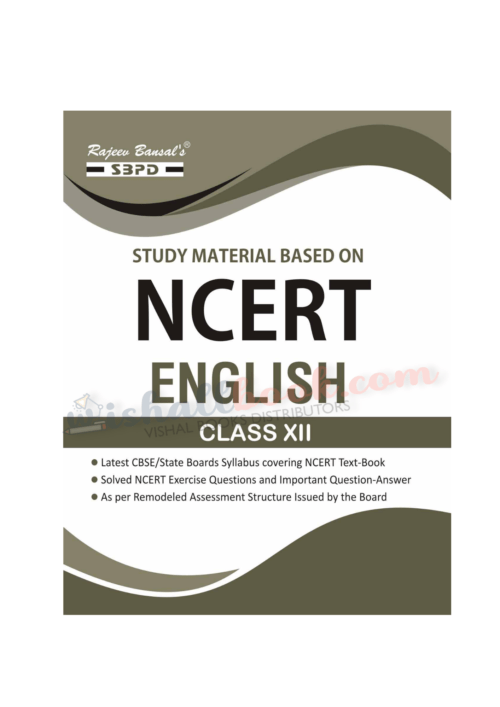 NCERT English For Class 12th