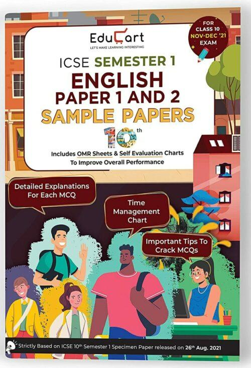 Uducart ICSE Class 10th English Sample Papers 1 And 2 2021