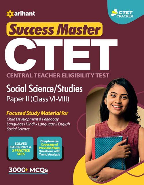 Arihant CTET Social Science And Studies For Class 6th to 8th 2021