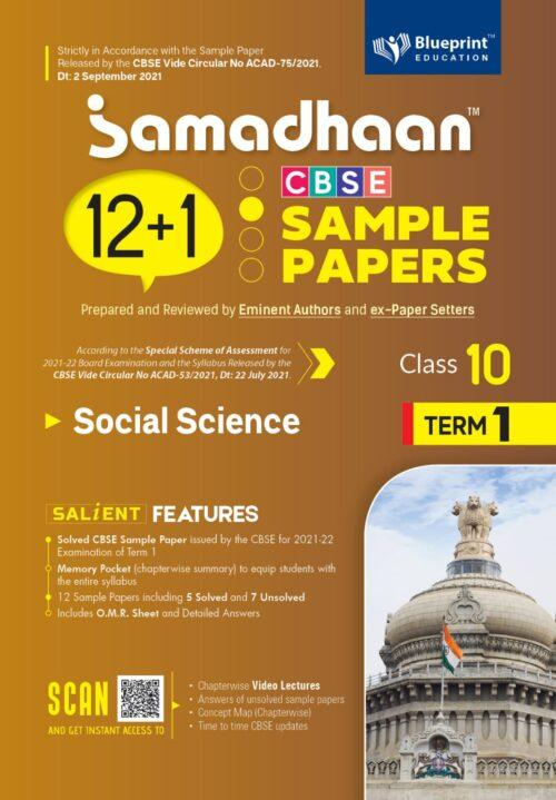 Samadhaan CBSE Social Science Sample Papers For Class 10th Term 1 2021 to 2022