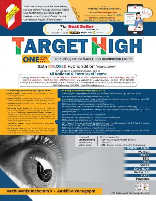 Target High 6th Edition Colored Hybrid Latest 2021 by Muthuvenkatachalam S and Ambili Venugopa for National And State Level Exam