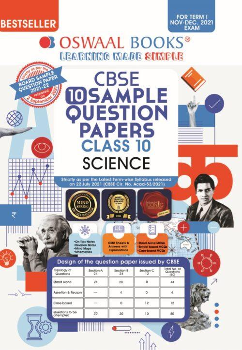 Oswaal CBSE Class 10th Science Sample Question Papers 2021