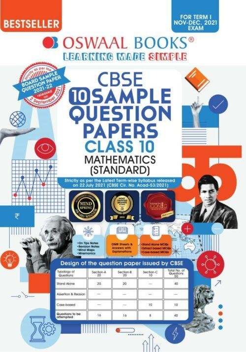Oswaal CBSE Class 10th Mathematics Sample Question Paper 2021
