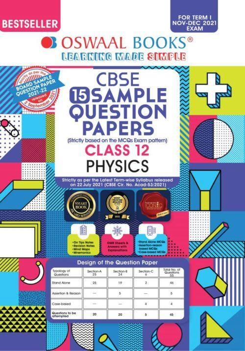 Oswaal CBSE Class 12th Physics Sample Question Paper 2021