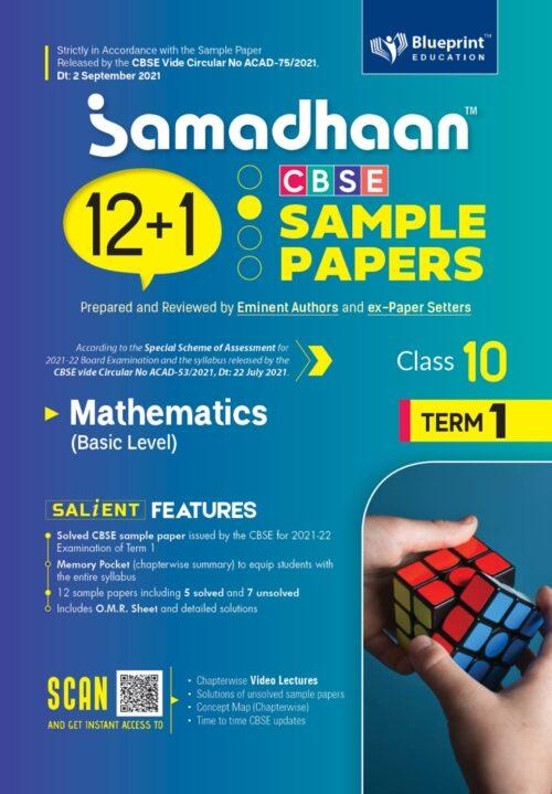Samadhaan 12+1 CBSE Maths Sample Papers For Class 10th Term 1