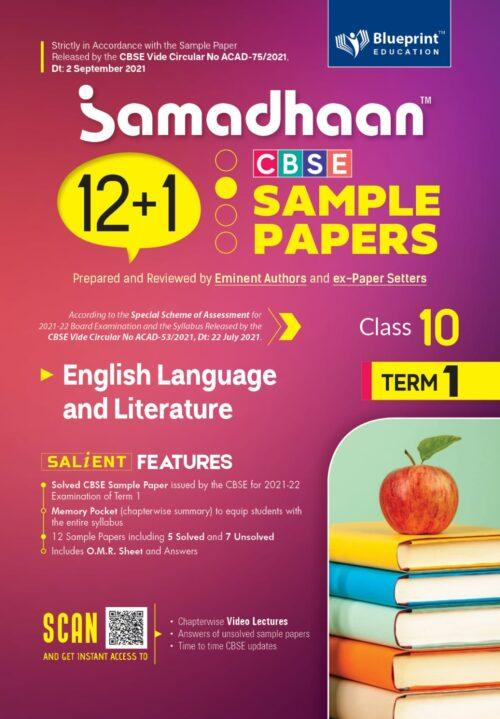 Samadhaan 12+1 CBSE English Language And Literature Sample Papers For Class 10th Term 1