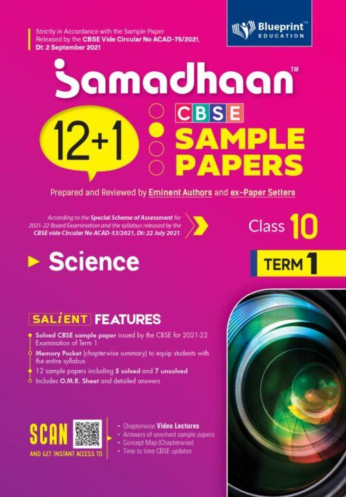 Samadhaan CBSE Science Sample Papers For Class 10th Term 1 2021 to 2022