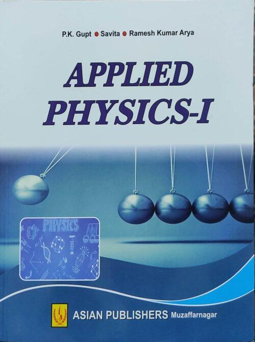 Applied Physics1st By PK Gupt 2021 Asian Publication
