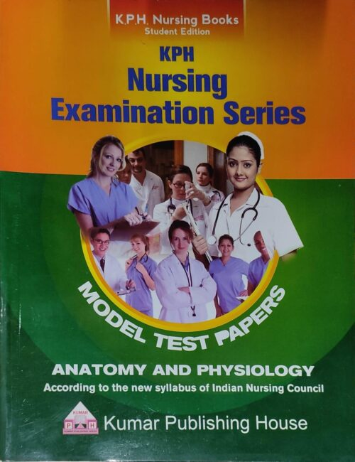 Nursing Exam Test Paper Anatomy And Physiology New Boosted 2021 22 Edition