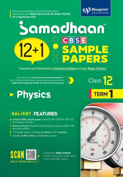 Samadhaan 12 1 CBSE Physics Sample Papers For Class 12th Term 1 2021 to 2022