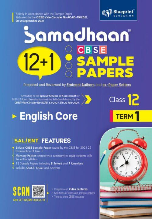 Samadhaan CBSE English Sample Papers For Class 12th Term 1 2021 to 2022